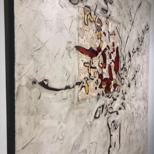 David Grieve Spot of Red 36x36 Detail1
